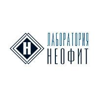 Производитель Неофит - фото, картинка
