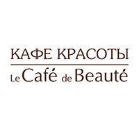 Производитель Кафе красоты - фото, картинка