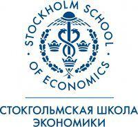издательство Стокгольмская школа экономики в Санкт-Петербурге