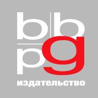 Современные розничные технологии, серия Издательства BBPG