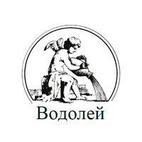 Серебряный век. Паралипоменон, серия Издательства Водолей