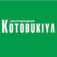 Производитель Kotobukiya - фото, картинка