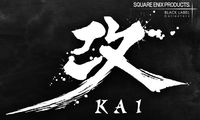 Производитель Play Arts Kai
