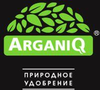 производитель ArganiQ