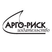Издательство Арго-риск - фото, картинка