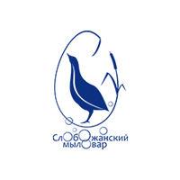 Производитель Слобожанский Мыловар - фото, картинка