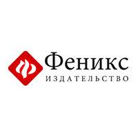 Мастерская, серия Издательства Феникс