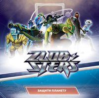 Zlobsters, серия Производителя Dream Makers