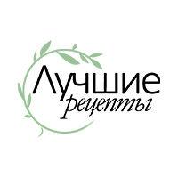 Лучшие рецепты, серия Производителя Витэкс