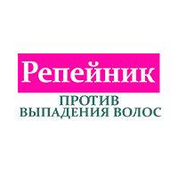 Репейник против выпадения волос, серия Производителя Витэкс