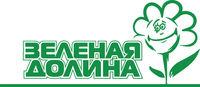 Зеленая долина, серия Производителя БелЭкоСан