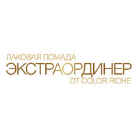 Color Riche Extraordinaire, серия производителя L'Oreal Paris
