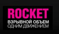 Rocket, серия производителя Maybelline New York