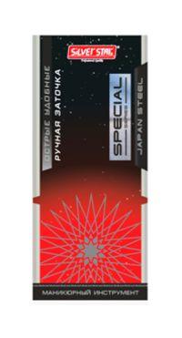Special, серия Производителя Silver star